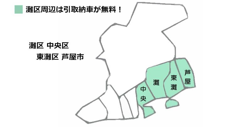 kobe-ashiya